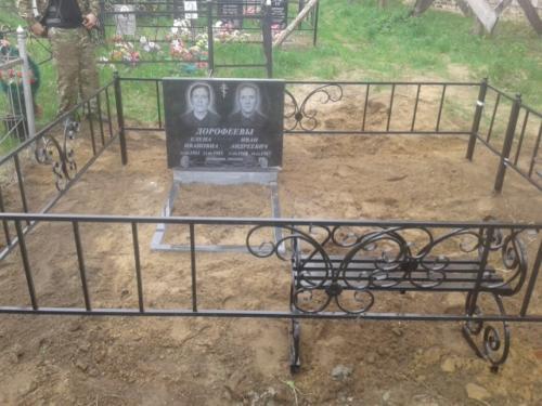 Памятник №300