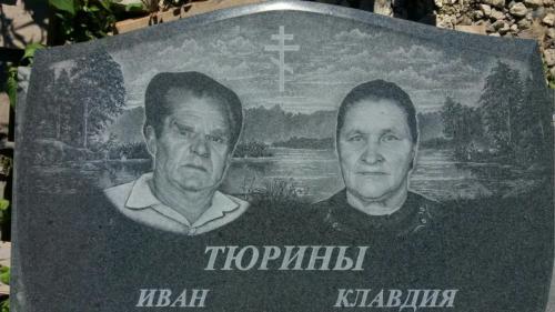 Памятник №298