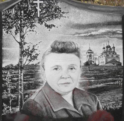 Памятник №304