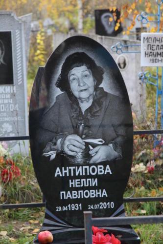 Памятник №305