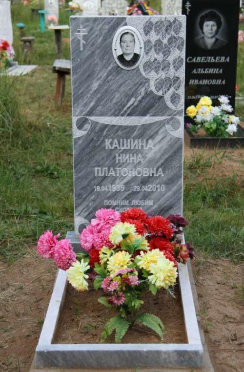 Памятник из мрамора №37