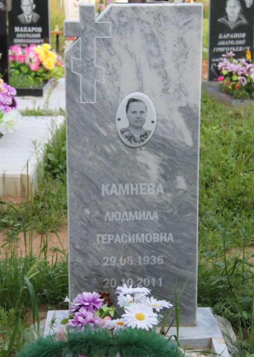 Памятник из мрамора №39