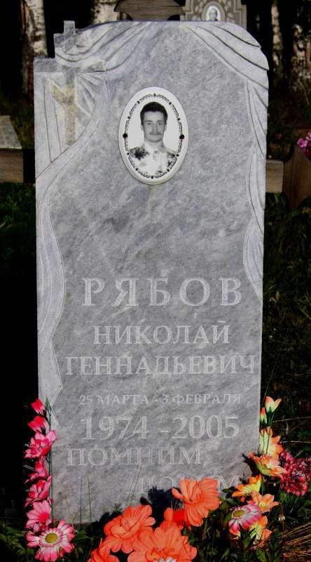 Памятник из мрамора №43