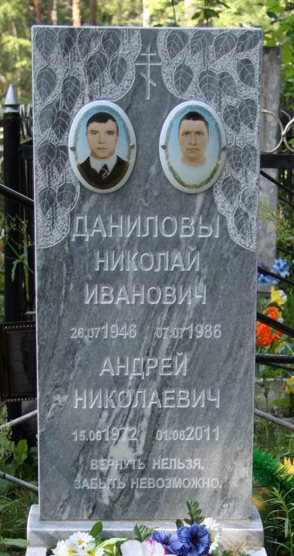 Памятник из мрамора №44