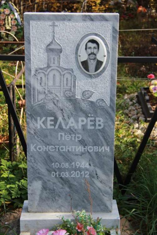 Памятник из мрамора №25