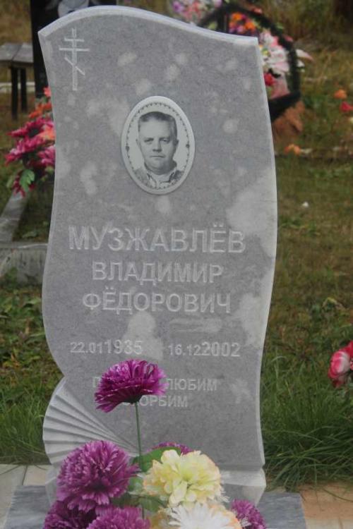 Памятник из мрамора №23