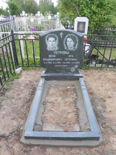Памятник семейный №59