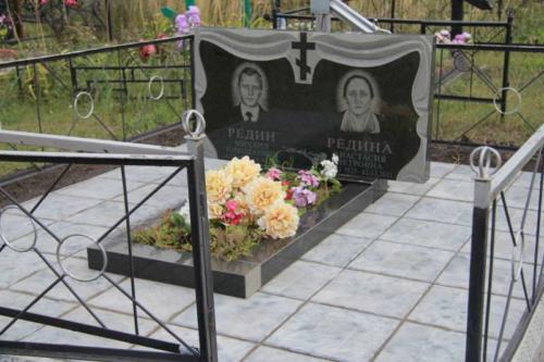 Памятник семейный №13
