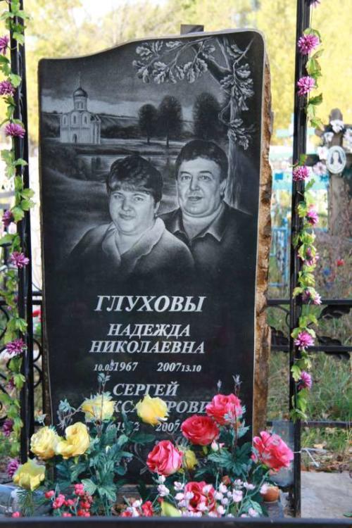 Памятник семейный №8