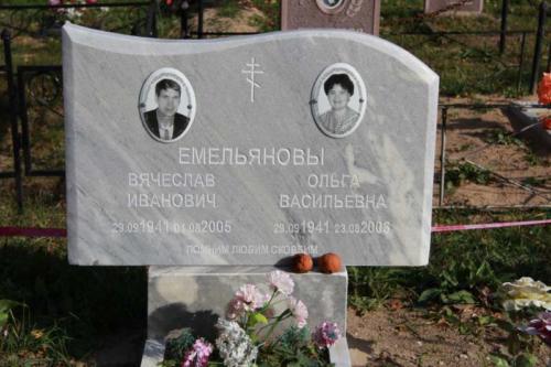 Памятник семейный №14