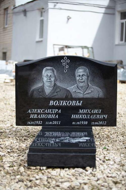 Памятник семейный №6