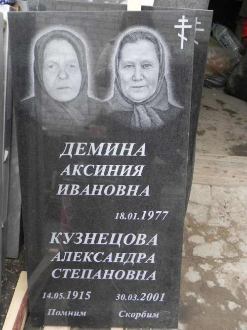 Памятник семейный №23