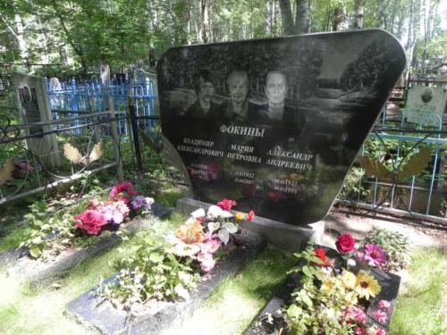 Памятник семейный №27
