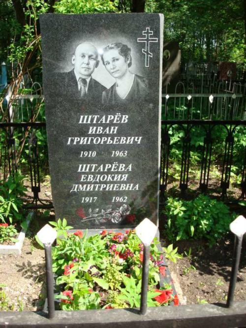 Памятник семейный №29
