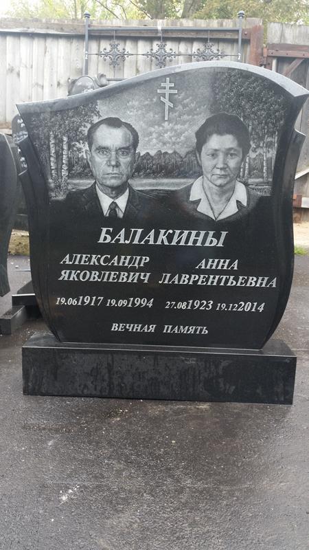 Памятник семейный №30
