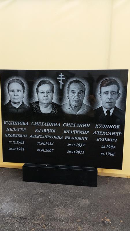 Памятник семейный №33