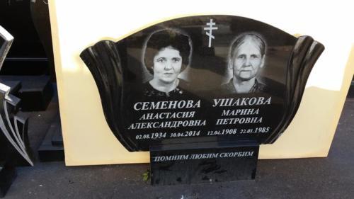 Памятник семейный №32