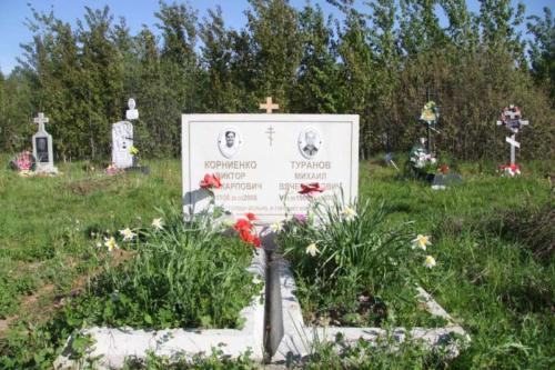 Памятник семейный №34
