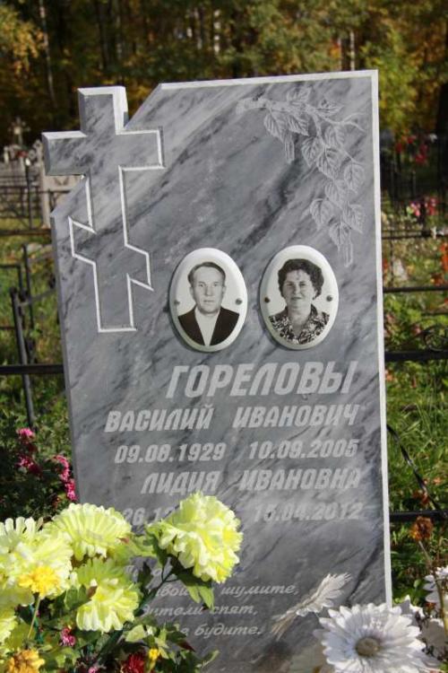 Памятник семейный №7