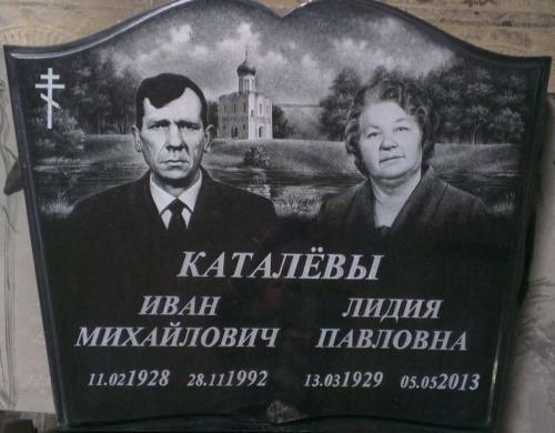 Памятник семейный №35