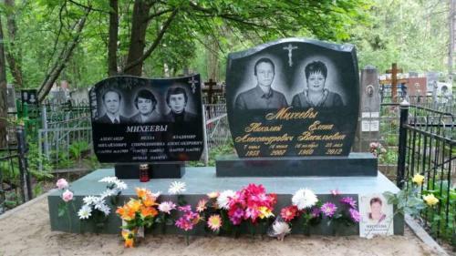 Памятник семейный №41