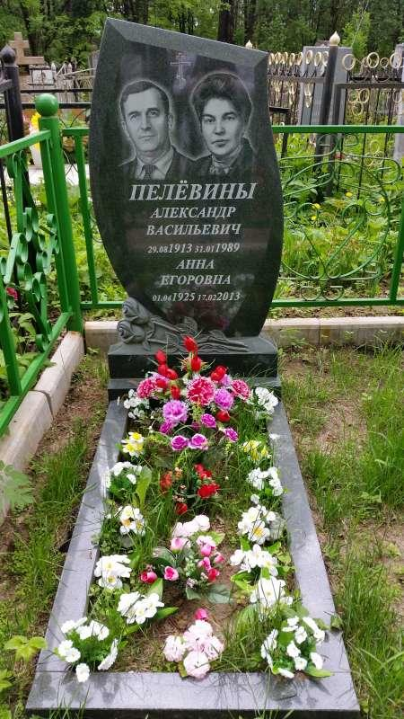 Памятник семейный №46