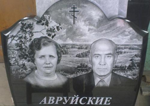 Памятник семейный №57